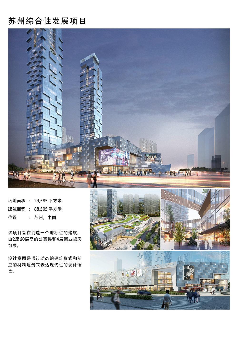 07_Suzhou_cn.jpg
