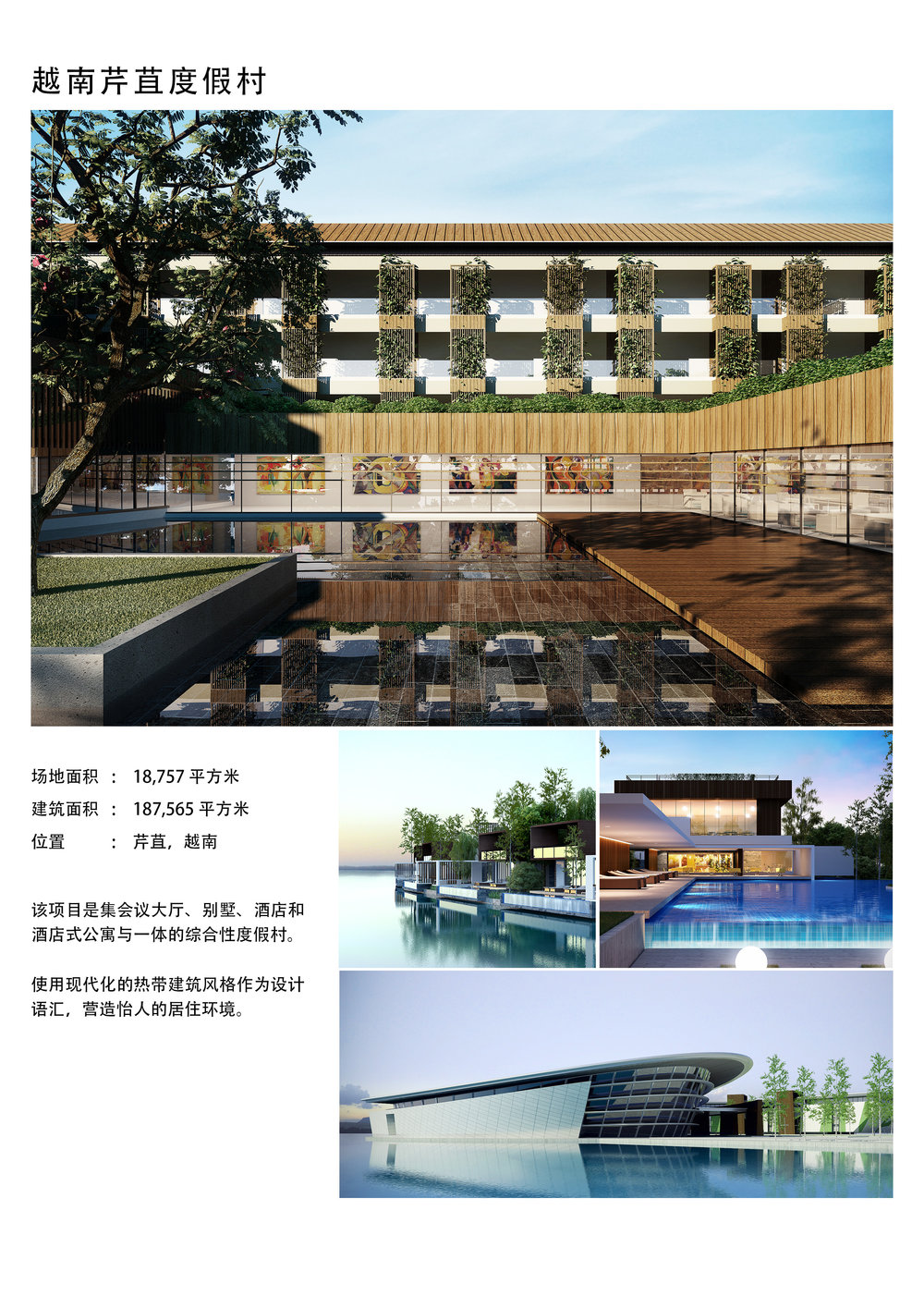 12_Vietnamcantho_cn.jpg