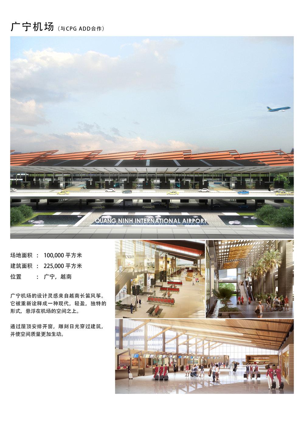 14_QuanNinhAirport_cn.jpg