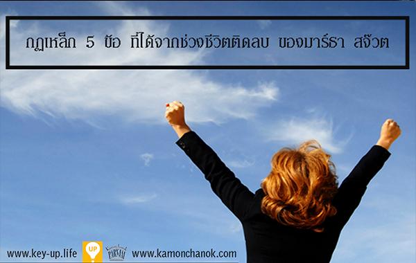 5 rule.jpg