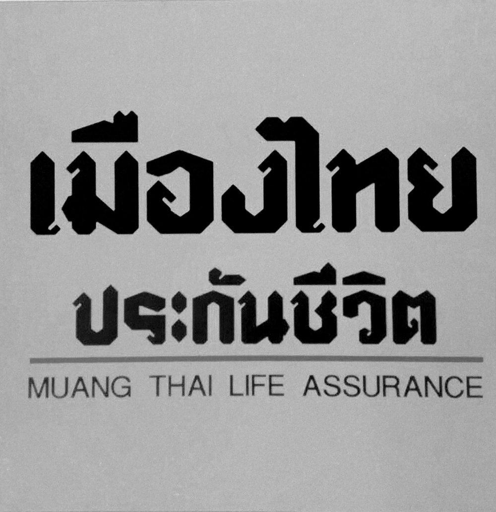 Dararat_logo.jpg