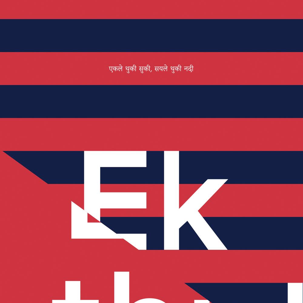 NepalTemplate1.jpg