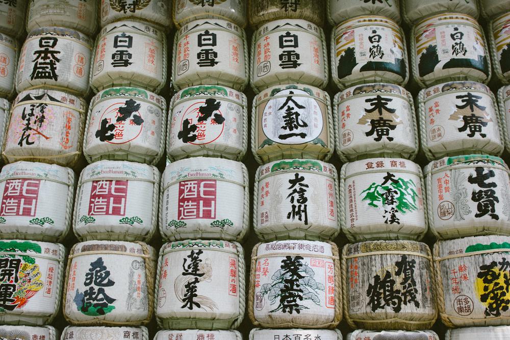JAPAN - SAKE