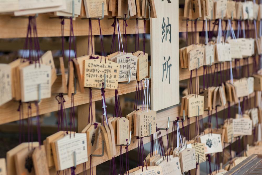 JAPAN - TEMPLE - SHINTO