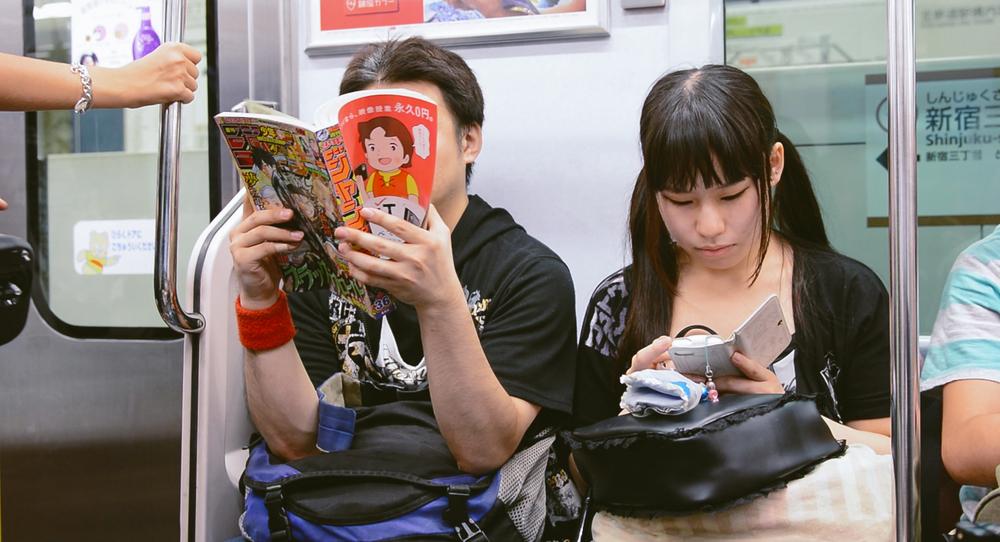 Subway scene in Tokyo.