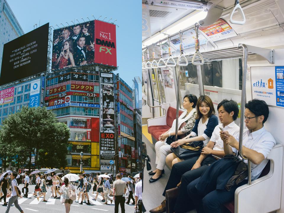 Shibuya Station.