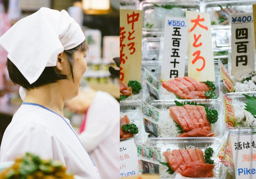 Japanese speciality, Nishiki Market.