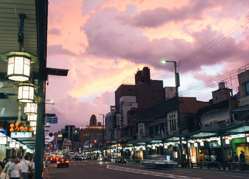 Pink Clouds over Kyoto.