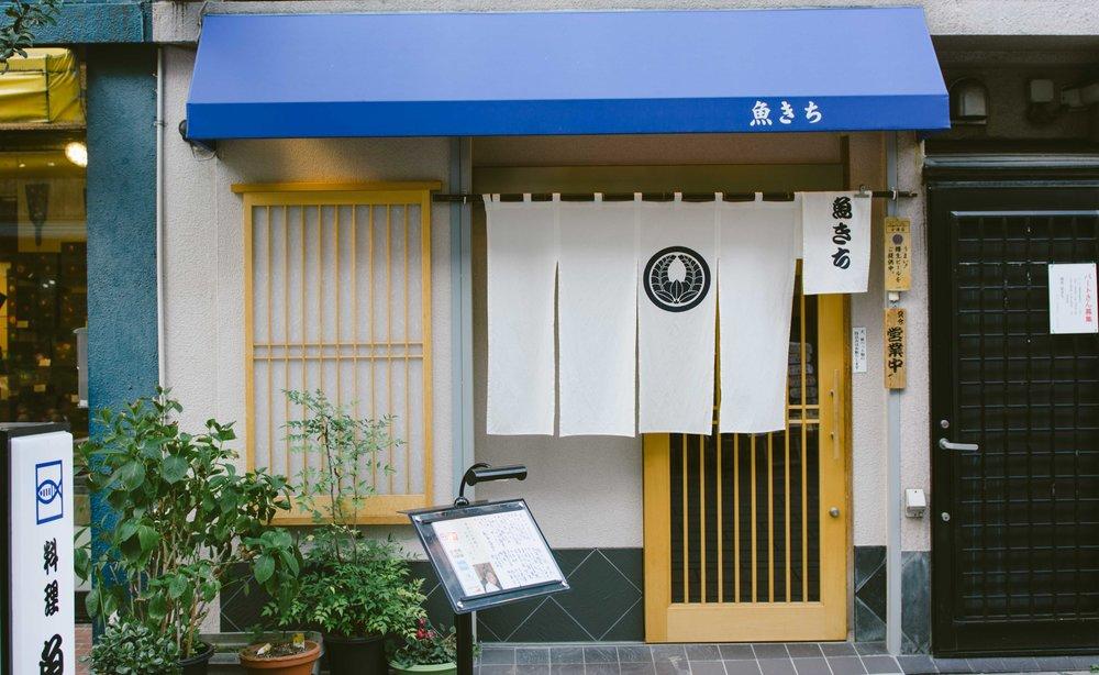 JAPAN - VIA TOLILA