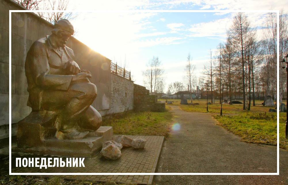 Памятник Ерофею Маркову в городе Березовский