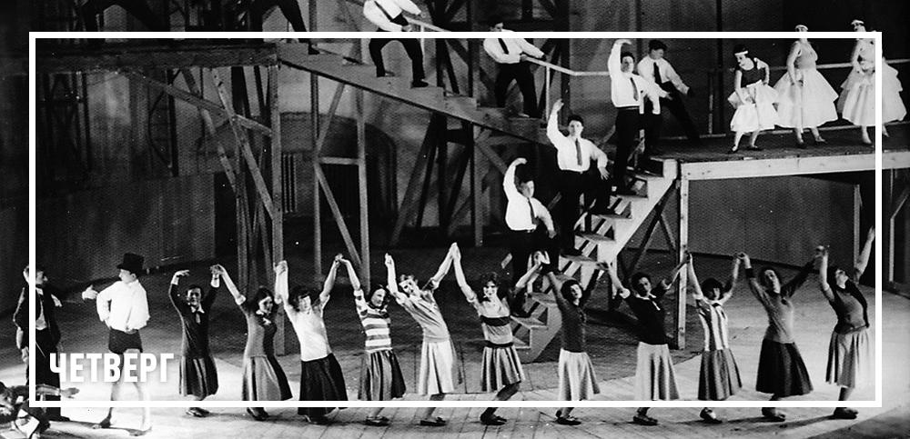 Театр им. Мейерхольда. Сцена из спектакля.