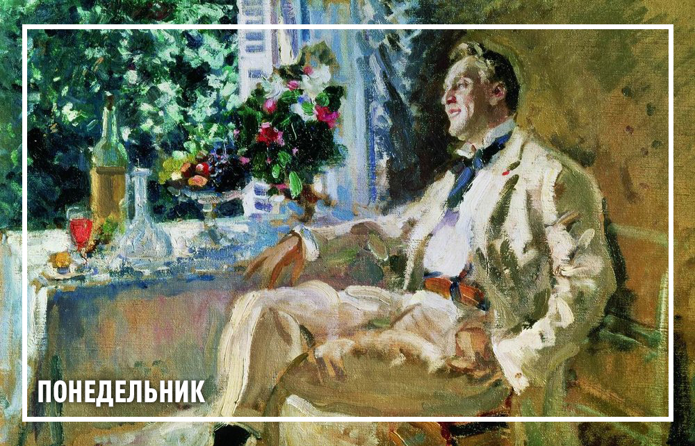 Портрет Федора Шаляпина кисти Контантина Коровина