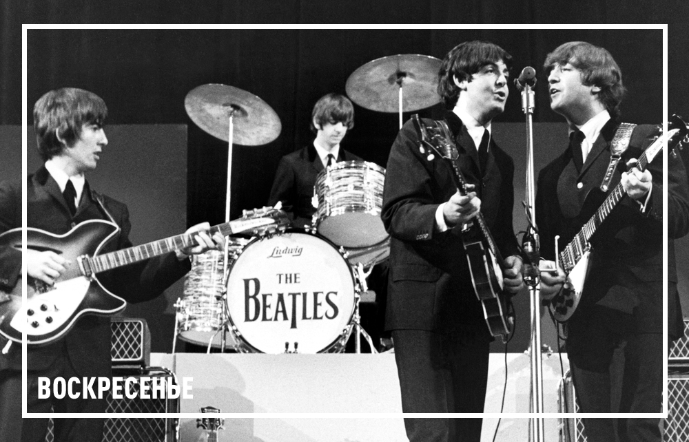 The Beatles на выставке в Монтреале, Канада, 8 сентября 1964 года