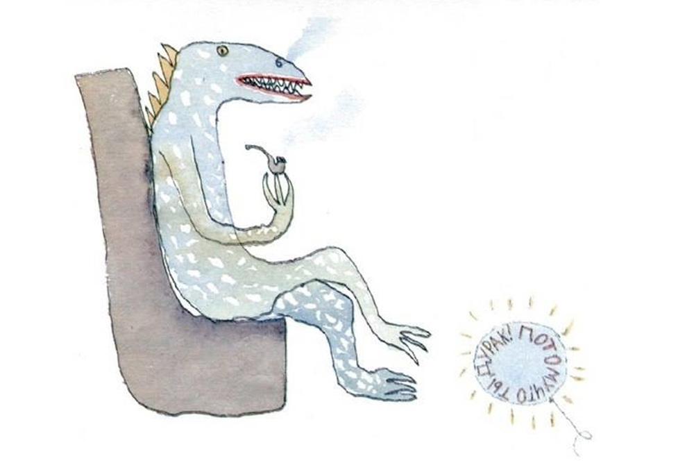 Иллюстрация: Сережа Тишков