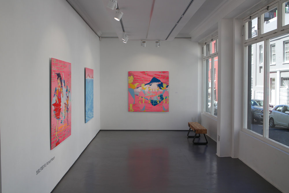 Richard Mason  Installation view of 放浪と学習の年