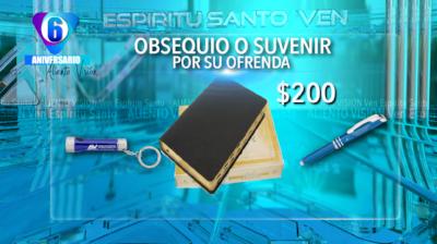 SI DESEA HACER UNA DONACION DE $200 PUEDE PRESIONAR AQUI