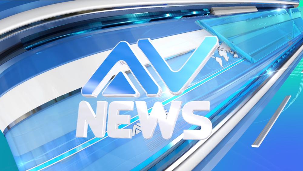 AV NEWS - Las Noticias de Aliento Visión desde New York para todo el mundo