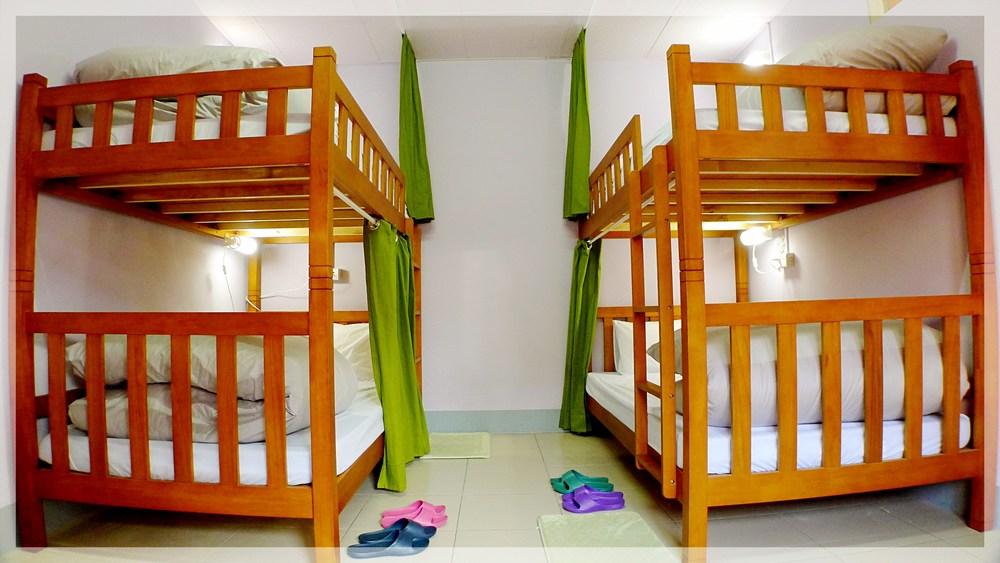 Dorm / 背包房