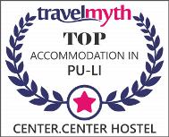 http://www.travelmyth.com/Pu-li/Hotels