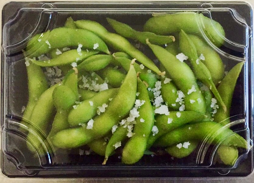 Sea Salted Edamame Bean Portion - £2.75