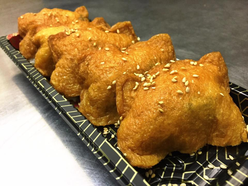 Inari - £5   Fried tofu pockets filled with rice and veg!