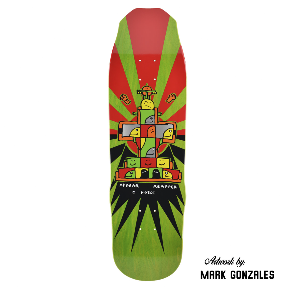 GONZ 93 UPDATE_GRN.png