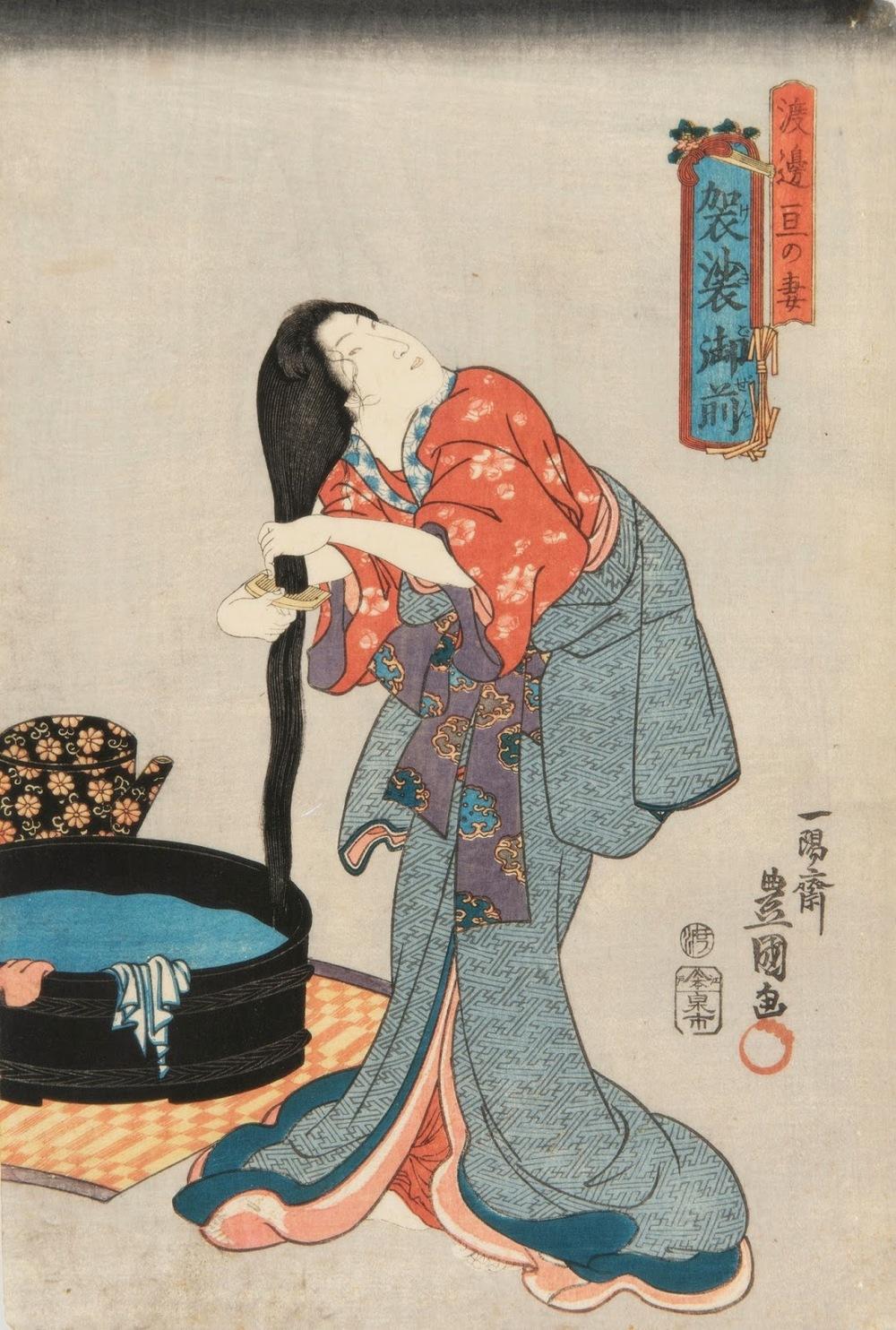Utagawa Kunisada,  Kesa Gozen, esposa de Watanabe Wataru  (1843-1847)