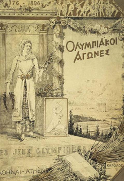 1896 - Atenas (Grécia)