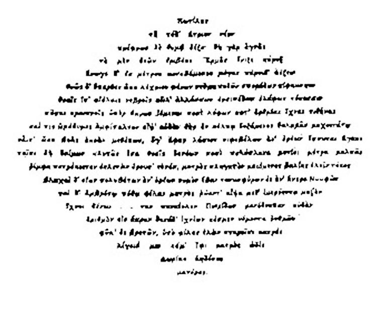 'O Ovo' , de Símias de Rodes, é considerado o poema visual mais antigo de que se tem notícia e data de 300 a.C.