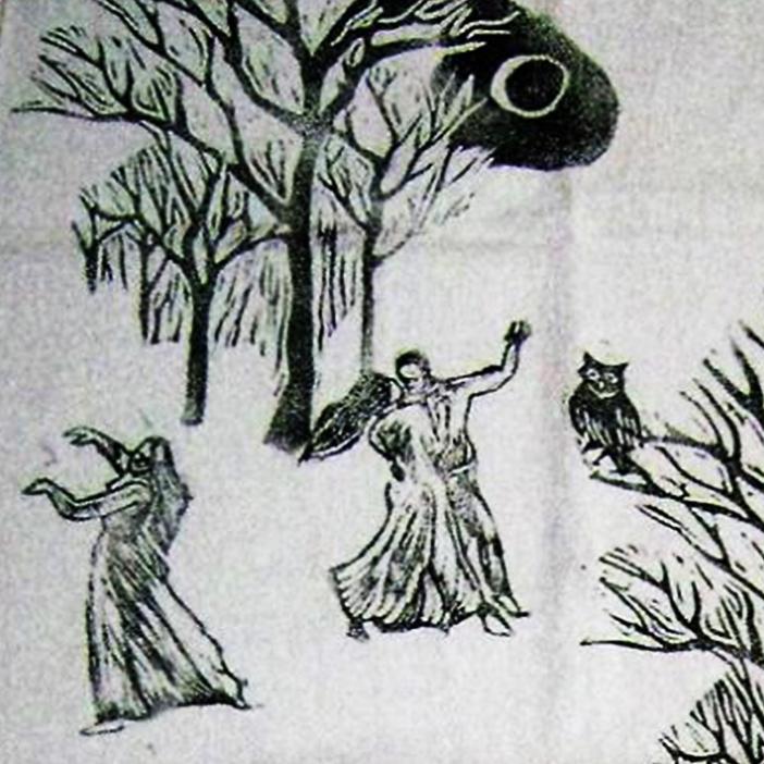 A bailarina que dança ao luar foi a primeira da série