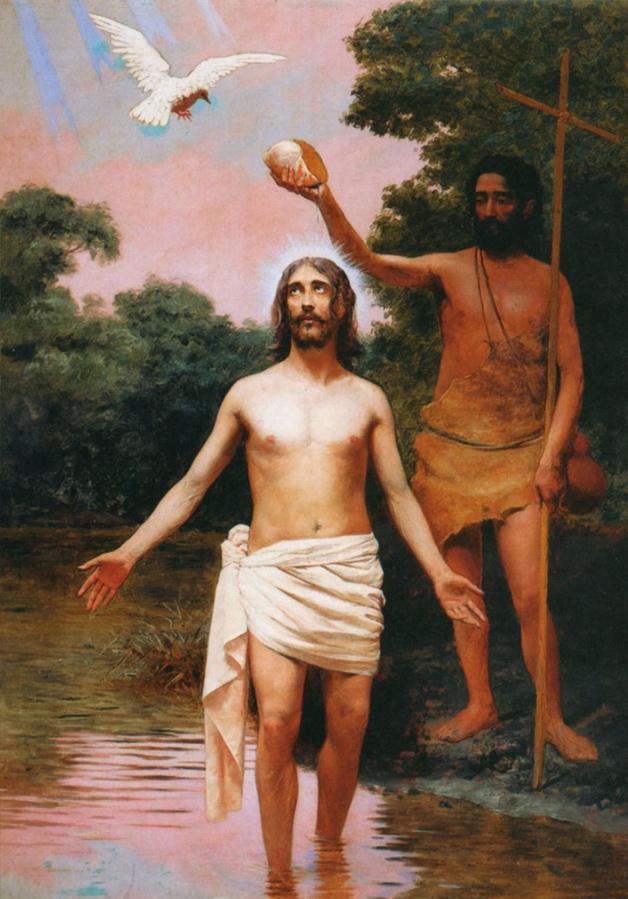 'Batismo de Jesus'  (1895)