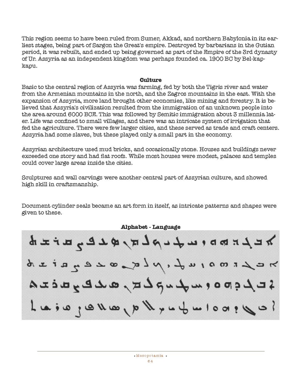 HOCE- Fertile Crescent Notes_Page_064.jpg