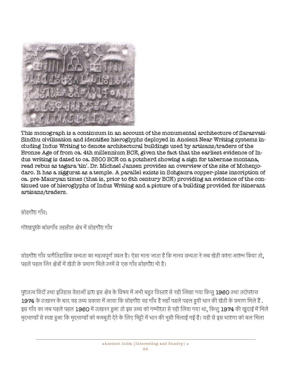 HOCE- Ancient India Notes (Other Interesting and Sundry)_Page_088.jpg