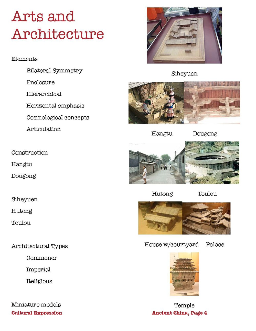 HOCE- Ancient China Elements_Page_4.jpg