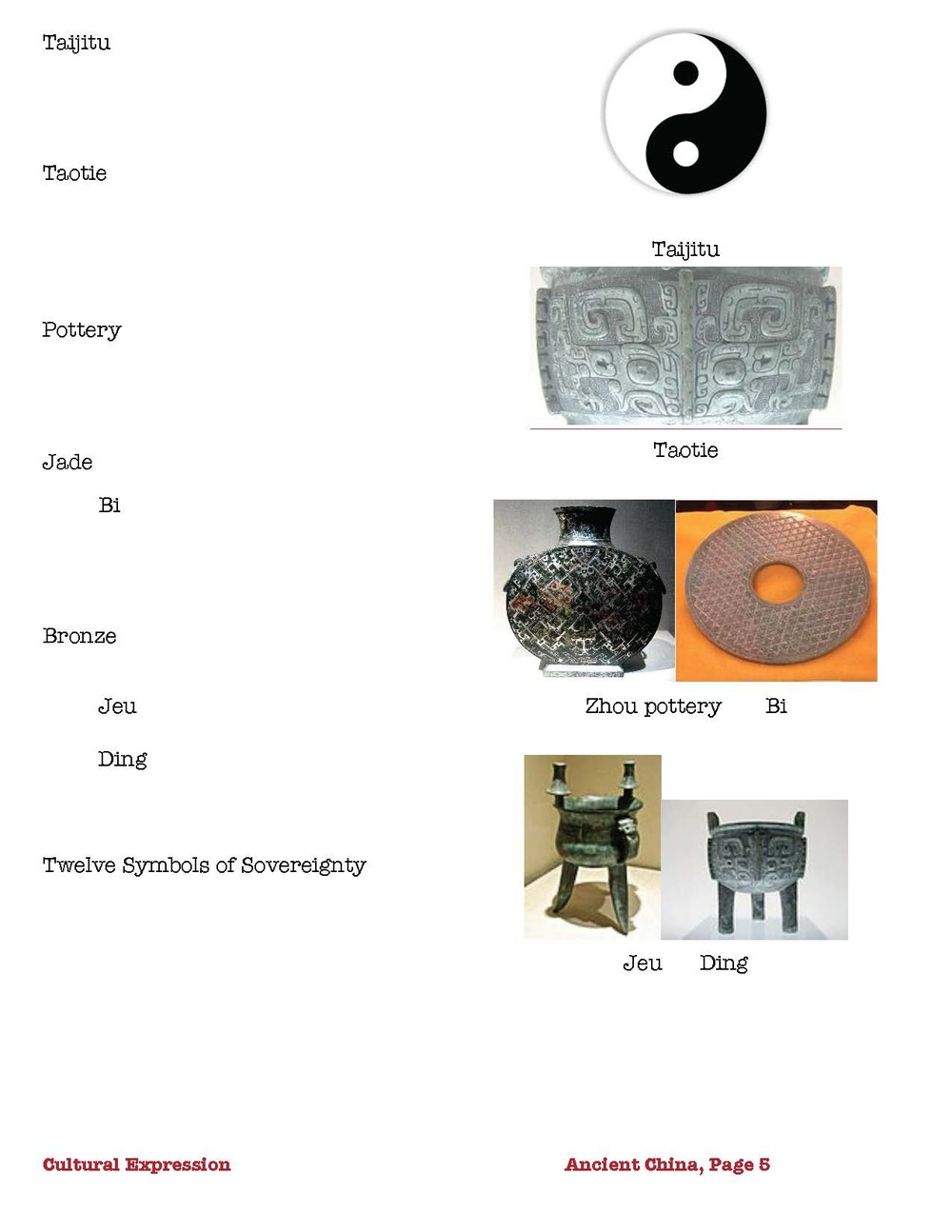 HOCE- Ancient China Elements_Page_5.jpg