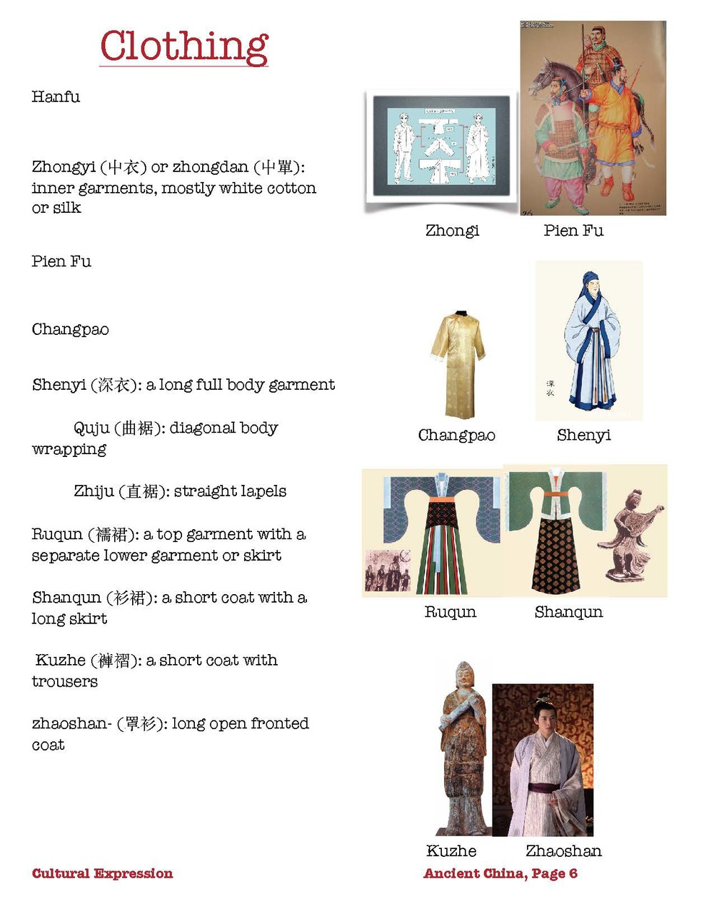 HOCE- Ancient China Elements_Page_6.jpg