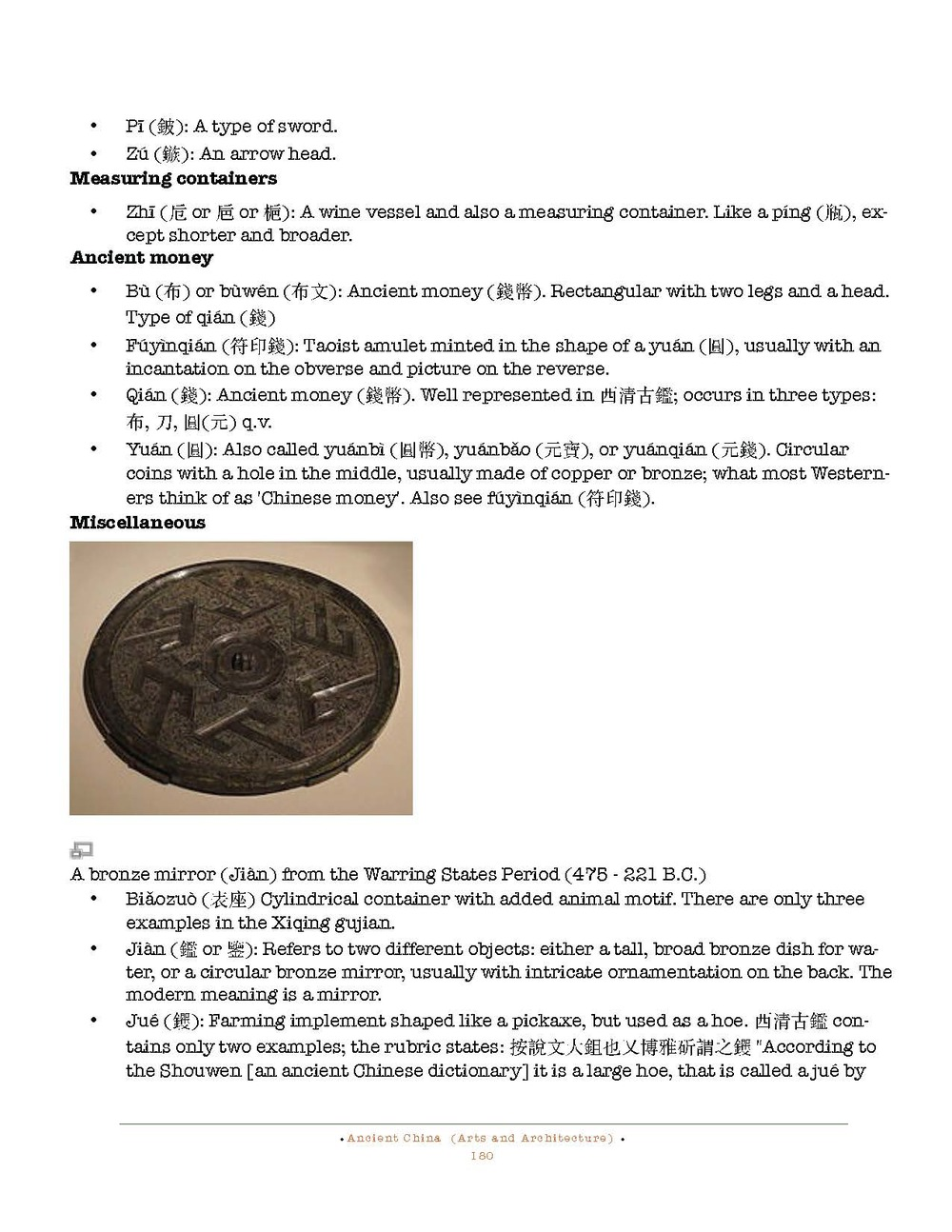 HOCE- Ancient China Notes_Page_180.jpg