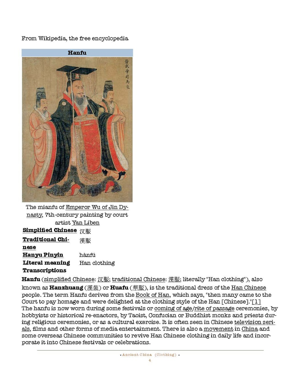 HOCE- Ancient China Notes (clothing)_Page_04.jpg