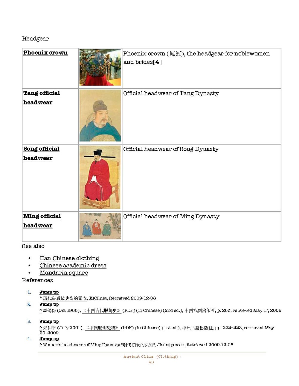 HOCE- Ancient China Notes (clothing)_Page_40.jpg