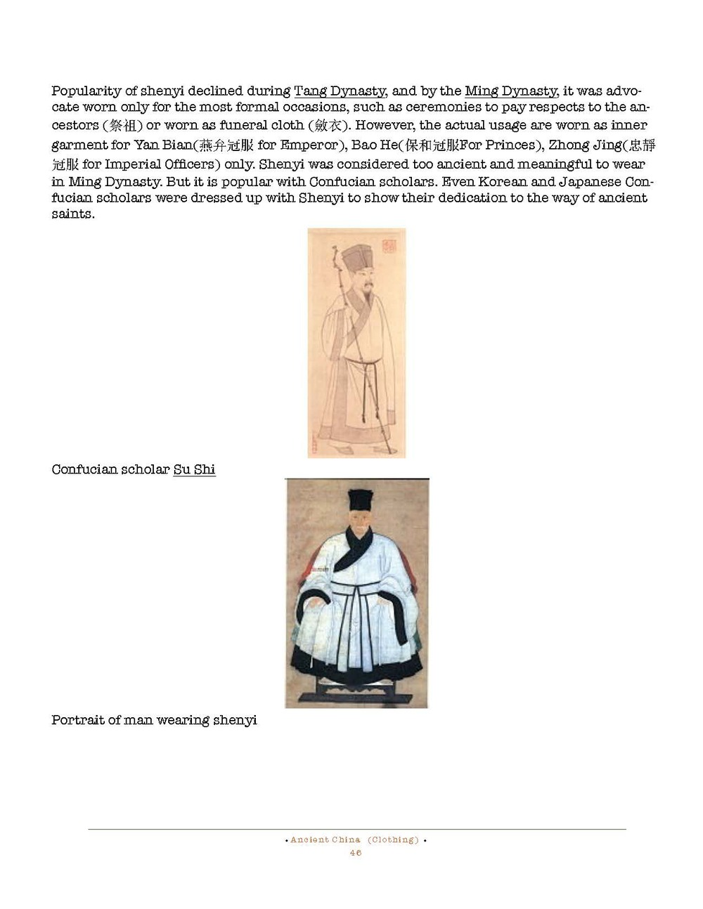 HOCE- Ancient China Notes (clothing)_Page_46.jpg