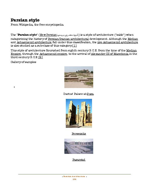 HOCE Ancient Persia- Extended Notes_Page_139.jpg