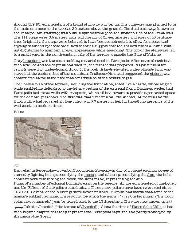 HOCE Ancient Persia- Extended Notes_Page_221.jpg