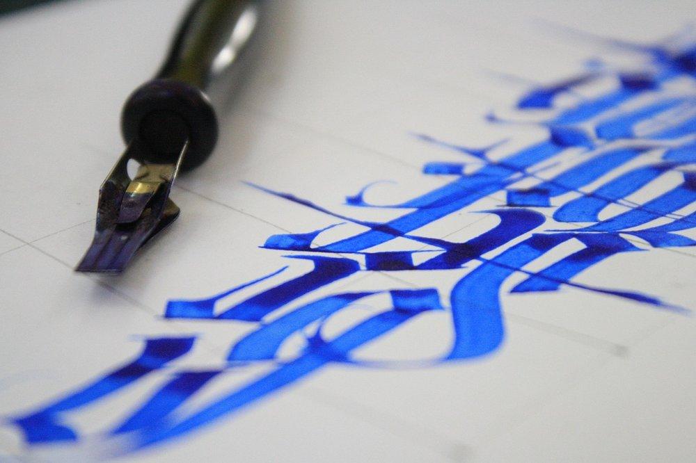 calligraphy-2432316_1280.jpg