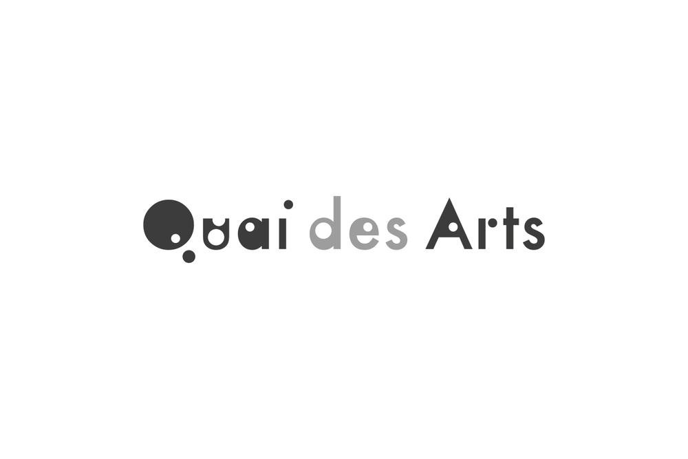 Quia des Arts