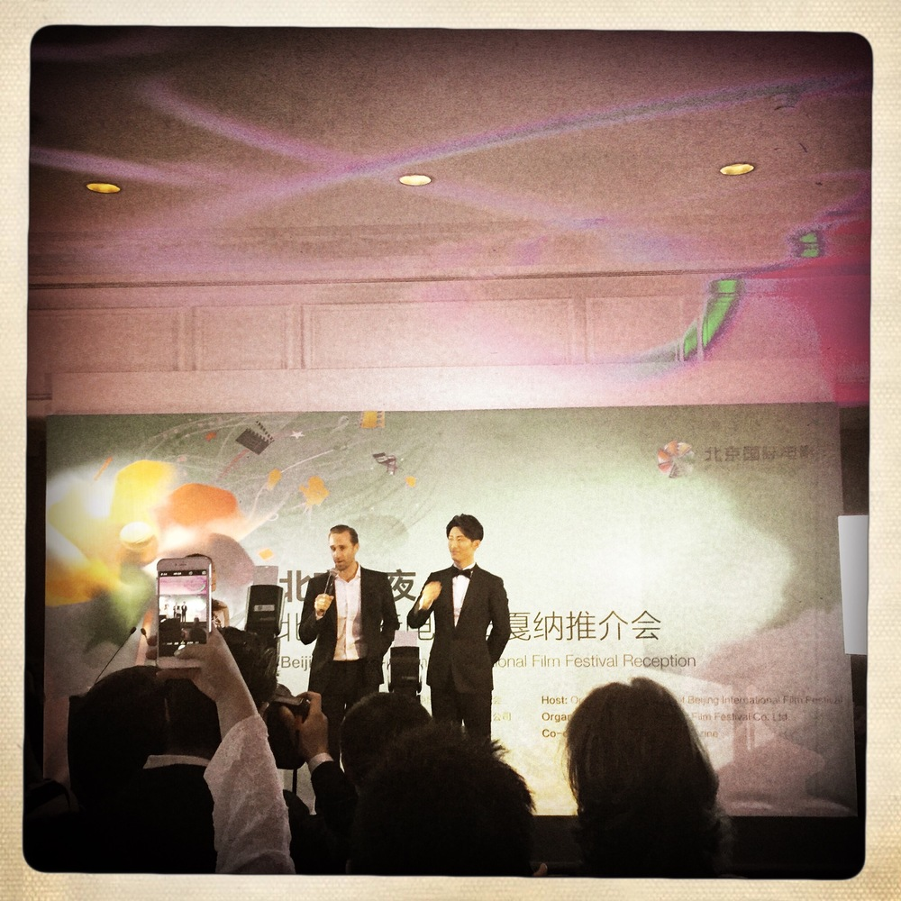Actor Joseph Fiennes at the Beijing International Film Festival reception