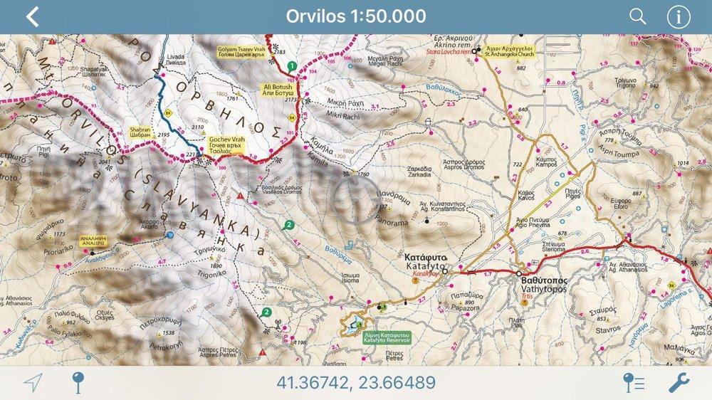 Orvilos - Menoikio//Όρβηλος - Μενοίκιο - [[Scale 1:50.000///Κλίμακα 1:50.000]]