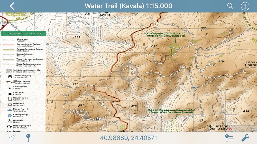 The Water Trail//Ο Δρόμος του Νερού - [[Scale 1:15.000///Kλίμακα 1:15.000]]