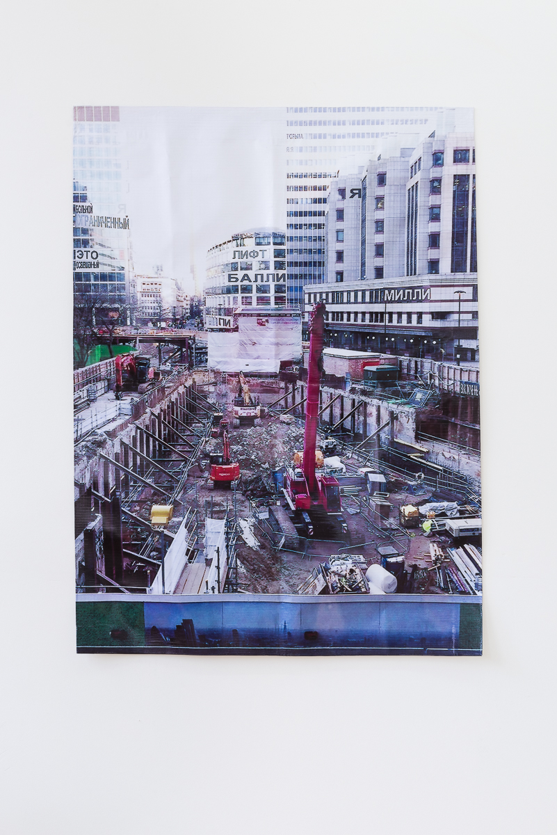 Construction Site digital print on pvc 107 x 79 cm 2015
