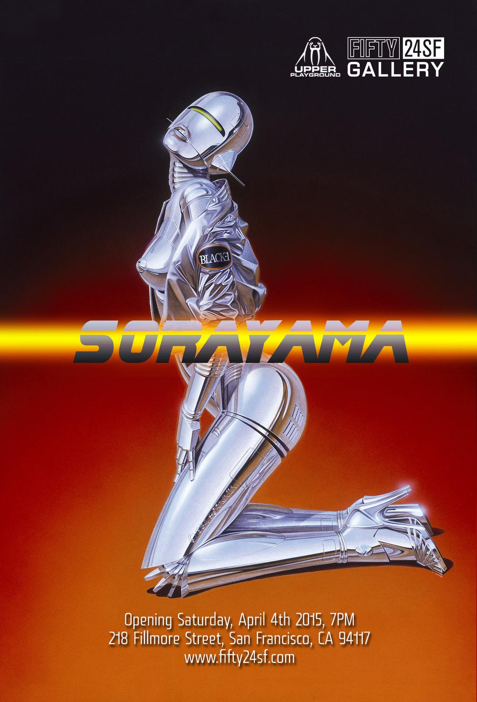 HAJIME SORAYAMA - PRINT SHOW AT FIFTY24SF GALLERY
