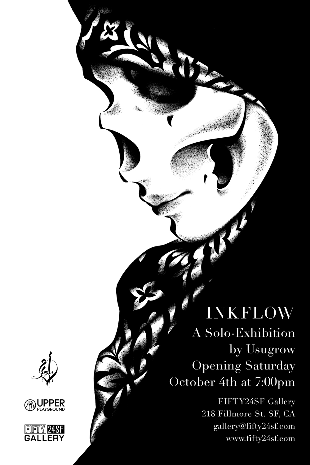 INKFLOW - BY USUGROW